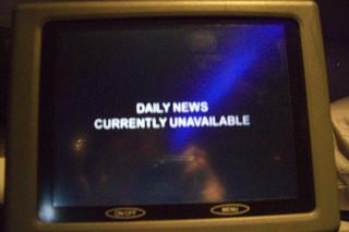 No News is… No News